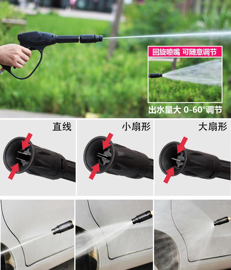 适用黑猫5558280380型家用洗车机水抢配件扇形高压洗车水枪喷头
