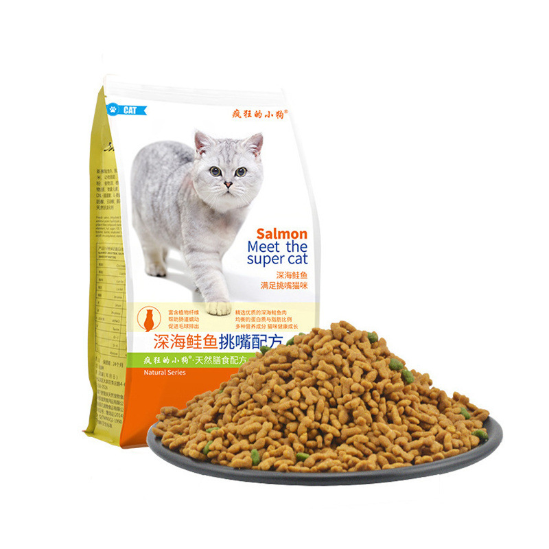 猫粮成猫幼猫孕猫通用型天然粮猫食挑嘴去毛球深海鱼味3斤包邮优惠券