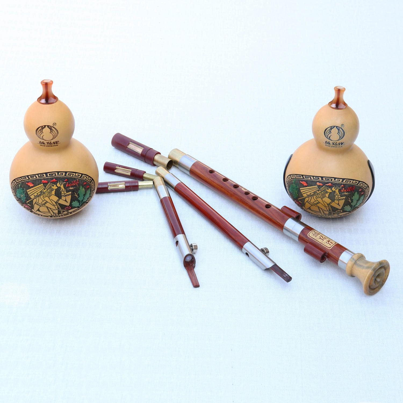 红木管专业演奏型 云南乐器专卖 套装 蓝孔雀葫芦丝