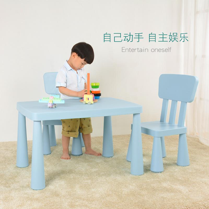 ikea宜家儿童桌子国内代购玛莫特儿童塑料学习桌幼儿园小书桌桌椅