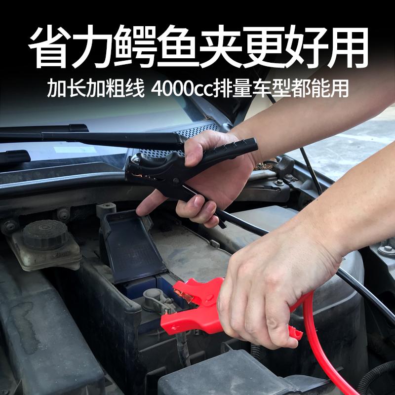 尤利特汽车电瓶线搭火线纯铜加粗电瓶夹子过江龙搭电线电瓶连接线