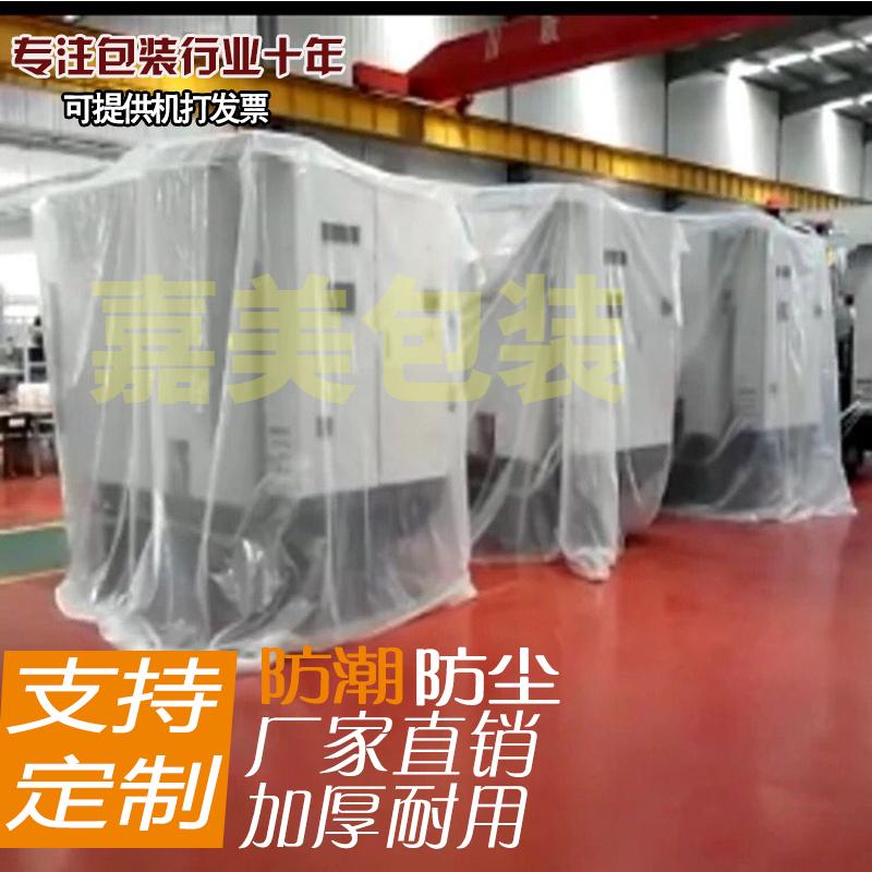 厂家定做PE塑料袋加厚防潮防尘袋透明立体四方袋平口袋方底包装袋