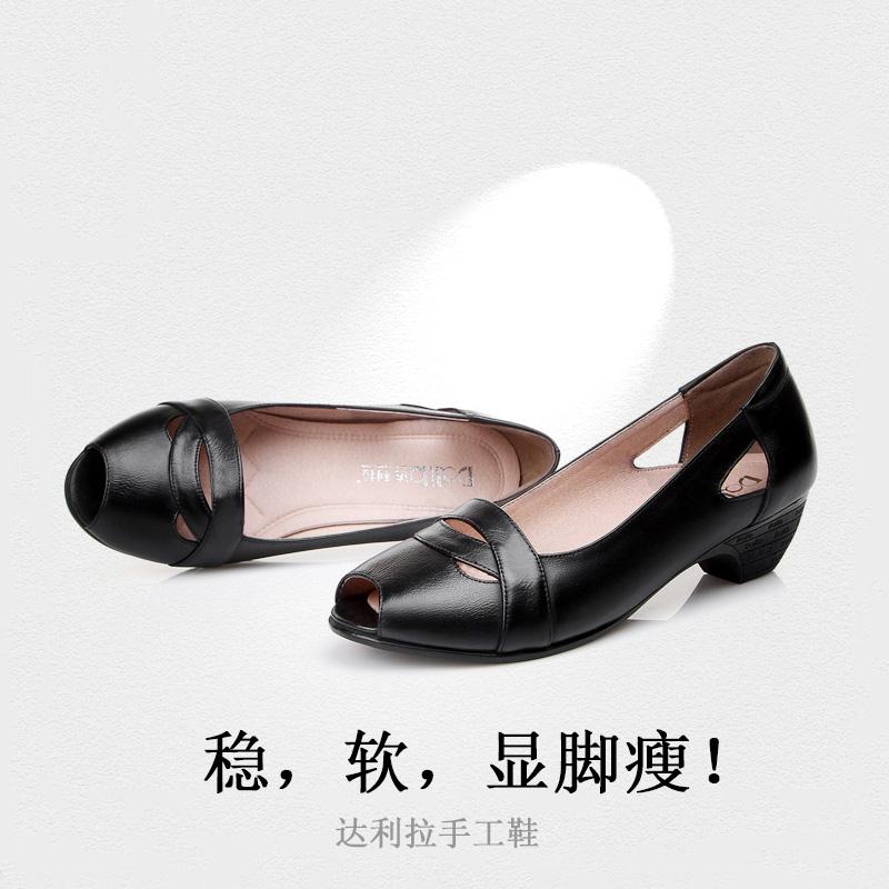 女士罗马夏季真皮妈妈鞋鱼嘴凉鞋中跟粗跟中老年女式皮凉鞋女单鞋