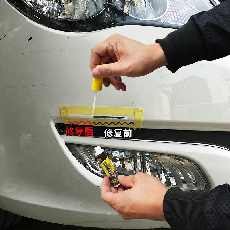 汽车补漆笔修补车漆神器划痕修复深度刮痕去痕液珍珠白色黑油漆面优惠券