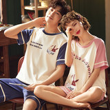 New couple pajamas summer cotton Korean loose women short-sleeved cute cartoon men's home clothes can be worn outside