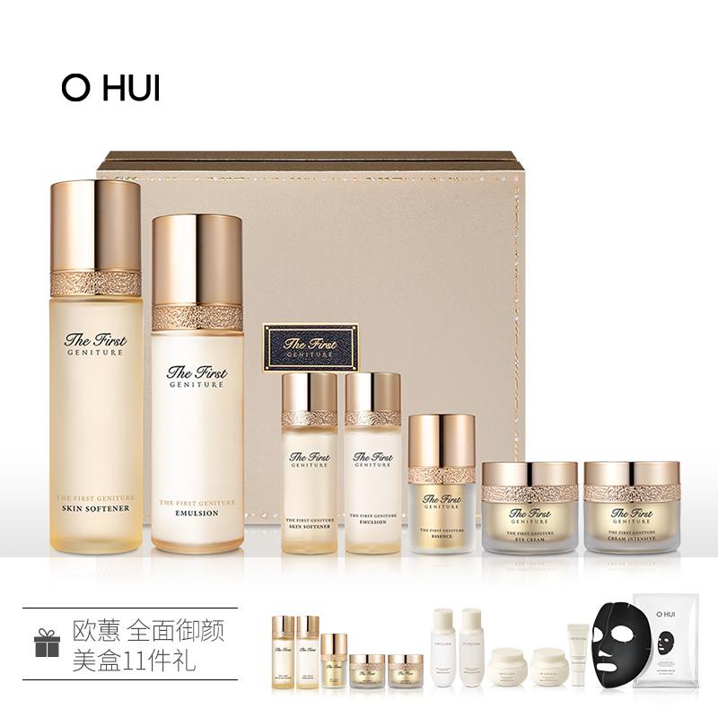 OHUI/歐蕙 The First源生至臻修護水乳2件套裝收毛孔抗皺滋潤補水