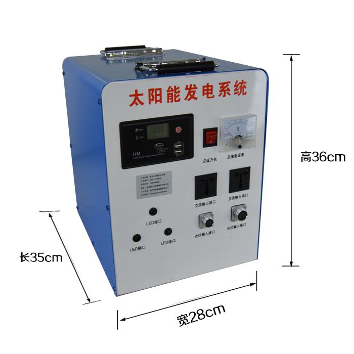 包邮整套家用太阳能发电机220V输出功率3000W2000W1000W系统设备