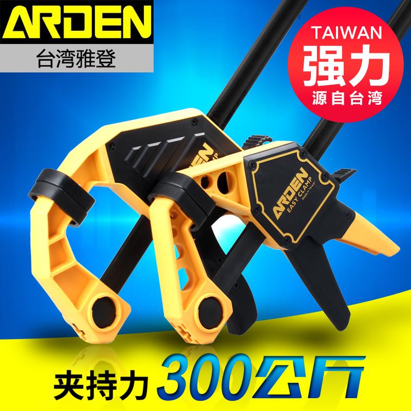 台湾雅登g字夹g型夹g形夹f夹工业木工夹子固定夹卡子手动工具强力