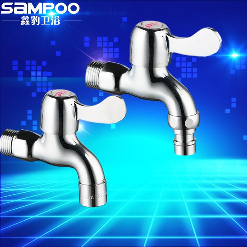 分单冷洗衣机专用水龙头全铜不锈钢加长拖把池自来水管家用水嘴 4