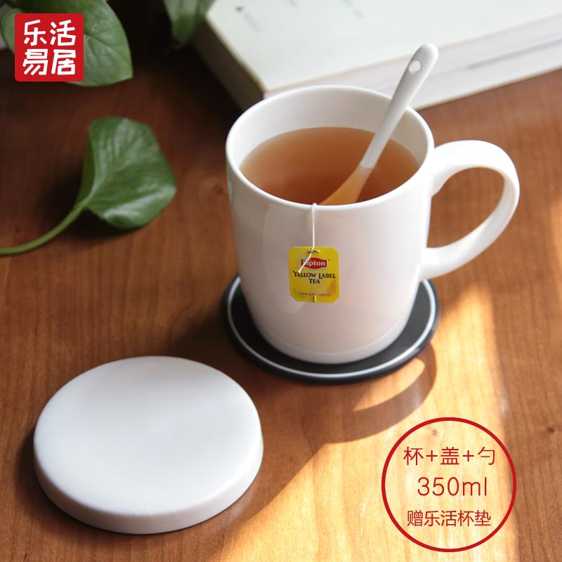 骨瓷水杯純白陶瓷杯子帶蓋帶勺馬克杯牛奶杯辦公室簡約咖啡杯茶杯