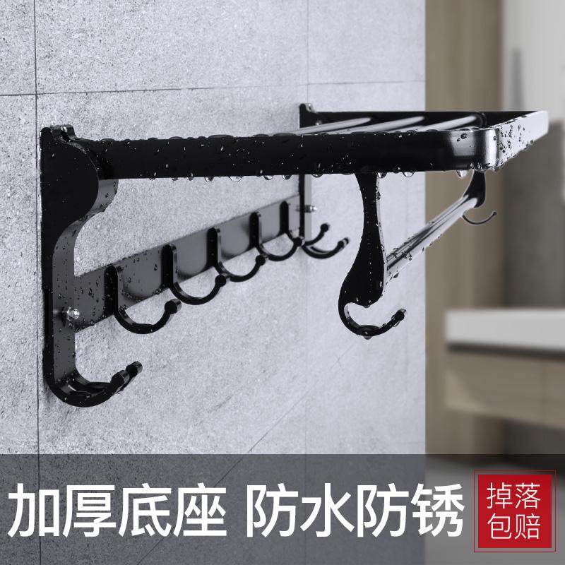 卫生间毛巾架免打孔浴室挂架厕所壁挂件黑色浴巾架卫浴置物架打孔