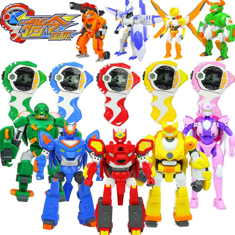 正版指令宝贝红宝风暴蓝宝翼龙绿宝狂牛黄宝雷霆儿童合体变形玩具