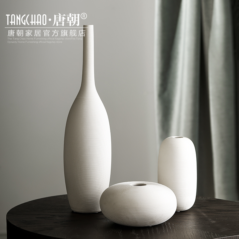 北欧白色陶瓷花瓶摆件现代简约中式插花干花花器客厅家居软装饰品