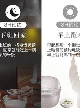 京东购物商城官网苏泊尔电饭煲智能电饭锅3升新款抢先家用电器