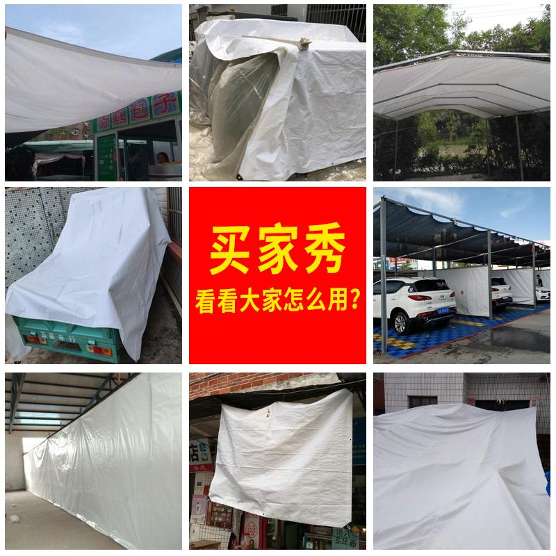 隔热塑料布防晒防雨布遮雨遮阳户外篷布加厚帆布汽车油布防水布