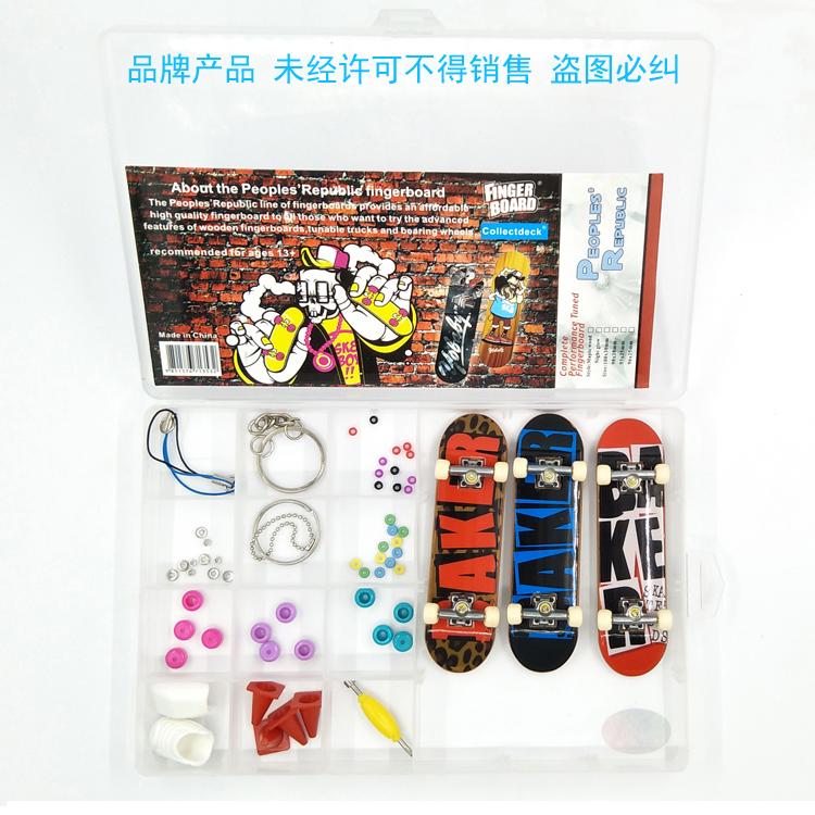 塑料手指滑板套裝指尖四輪迷你滑板男孩禮物收納盒益智玩具包郵