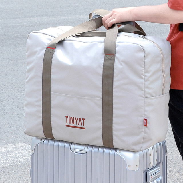 Portable travel bag female large-capacity storage bag folding lightweight sleeve trolley suitcase travel bag short-distance luggage bag male
