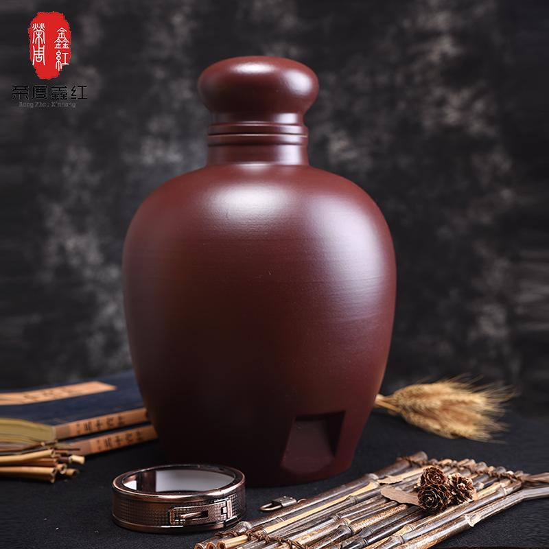 仿古紫砂色酒缸家用密封酒窖藏陶瓷酒坛带盖子家用储瓦罐非景德镇