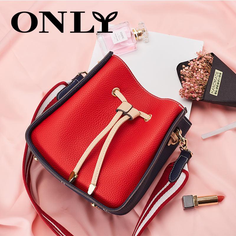 ONLY水桶斜挎包女单肩手提包2018新款韩版简约时尚个性小包362