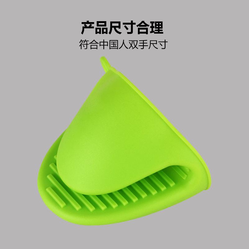 MOES 2只微波炉手套耐高温烤箱手套防烫硅胶套厨房工具夹碗器