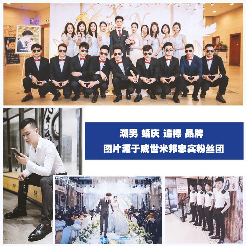 夏季布洛克男鞋韩版英伦潮鞋休闲商务正装皮鞋男士透气黑色婚礼鞋