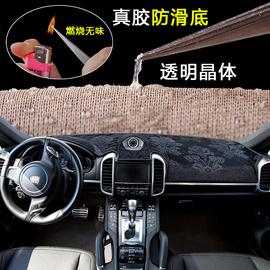 途悠汽车用品内饰改装皮革法兰绒前仪表台避光垫防晒中控盘隔热垫
