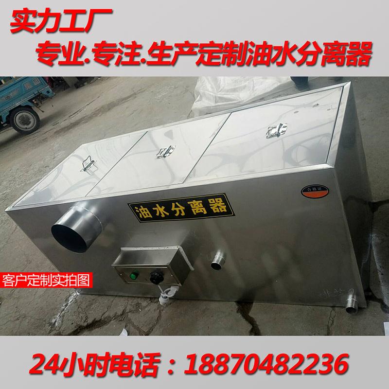 商用厨房油水分离器过滤器环保检查专用不锈钢隔油池酒店可地埋
