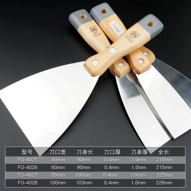 油灰刀 不锈钢 加厚型 多功能铲刀 油漆工具油灰刀包邮 腻子刀5寸