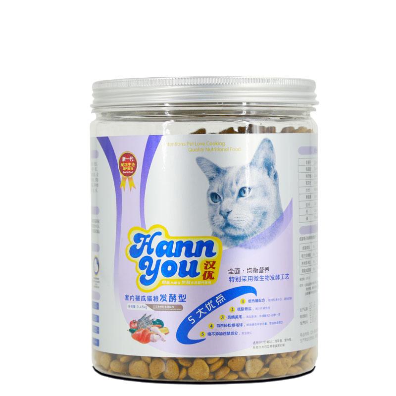 汉优正品猫粮益生菌发酵室内成猫粮通用型折耳英短波斯橘猫蓝猫粮优惠券