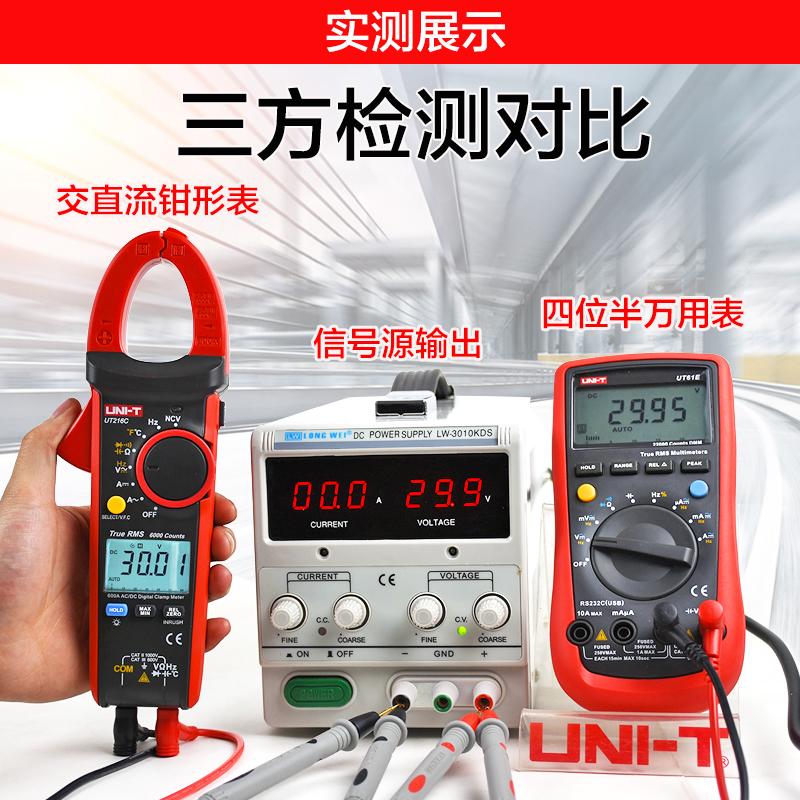 钳形万用表数字交直钳流小型全自动防烧便携高精度空调维修电流表