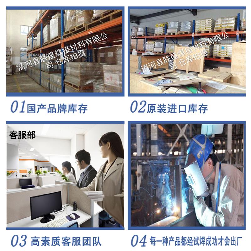 CJ301铜焊粉 气焊熔剂 QJ201CJ401铝焊剂粉  QJ102/112银焊粉焊膏