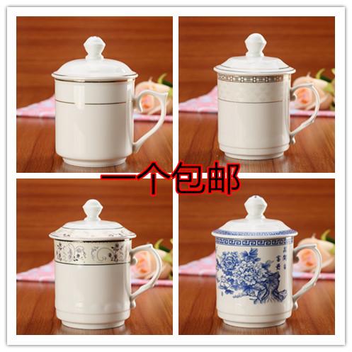 陶瓷杯子帶蓋會議杯辦公杯茶杯水杯骨瓷杯馬克杯可定製包郵