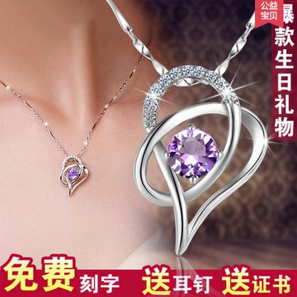生日礼物999纯银项链女友紫水晶爱心锁骨链包邮925银高级感潮