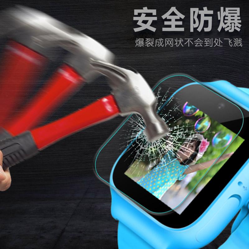 小米小寻A1手表钢化膜S1/T1/f2/A2儿童电话a2 plus防爆膜S1保护贴膜彩屏版A1小寻MTSB03XUN钢化玻璃膜