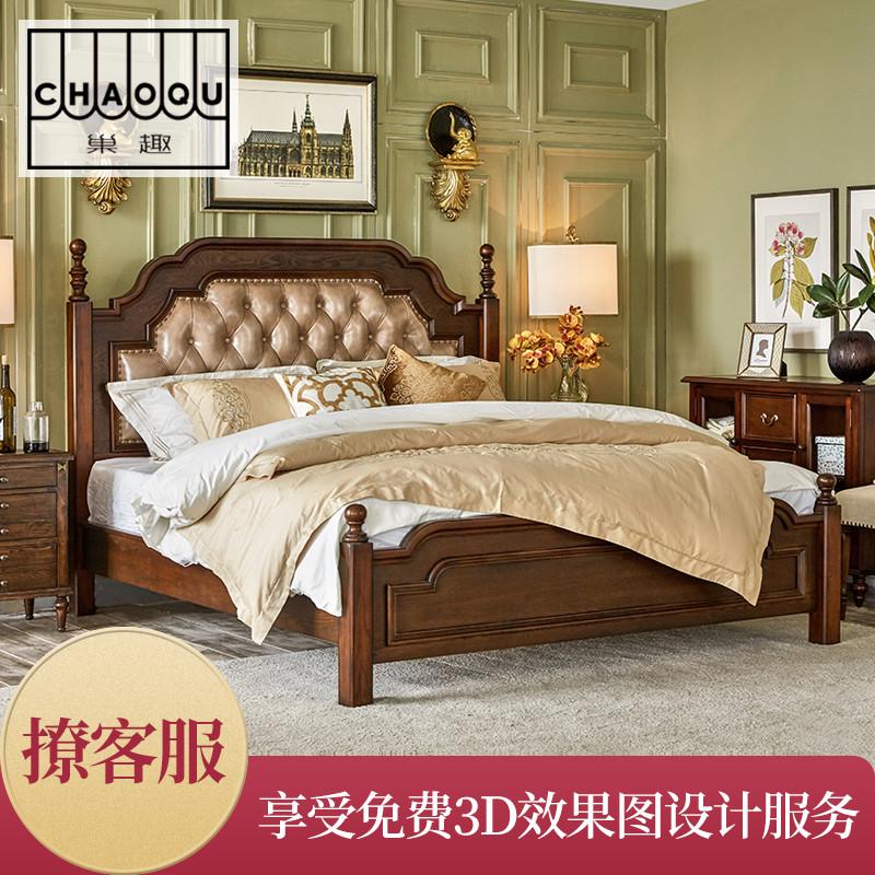 巢趣美式乡村真皮实木床 现代简约轻奢家具软包双人床主卧1.8米