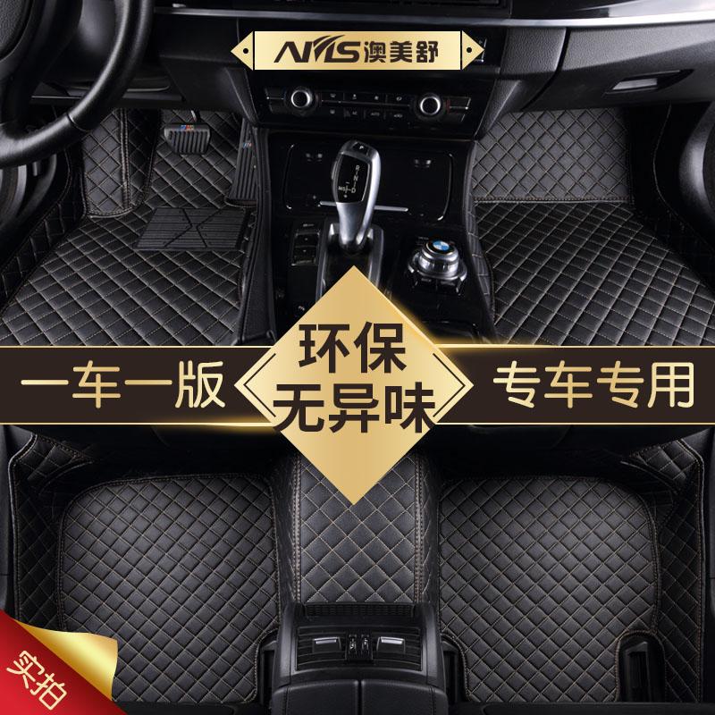 北京现代名图脚垫全包围2017款2018款名图专用汽车脚垫改装易清洗