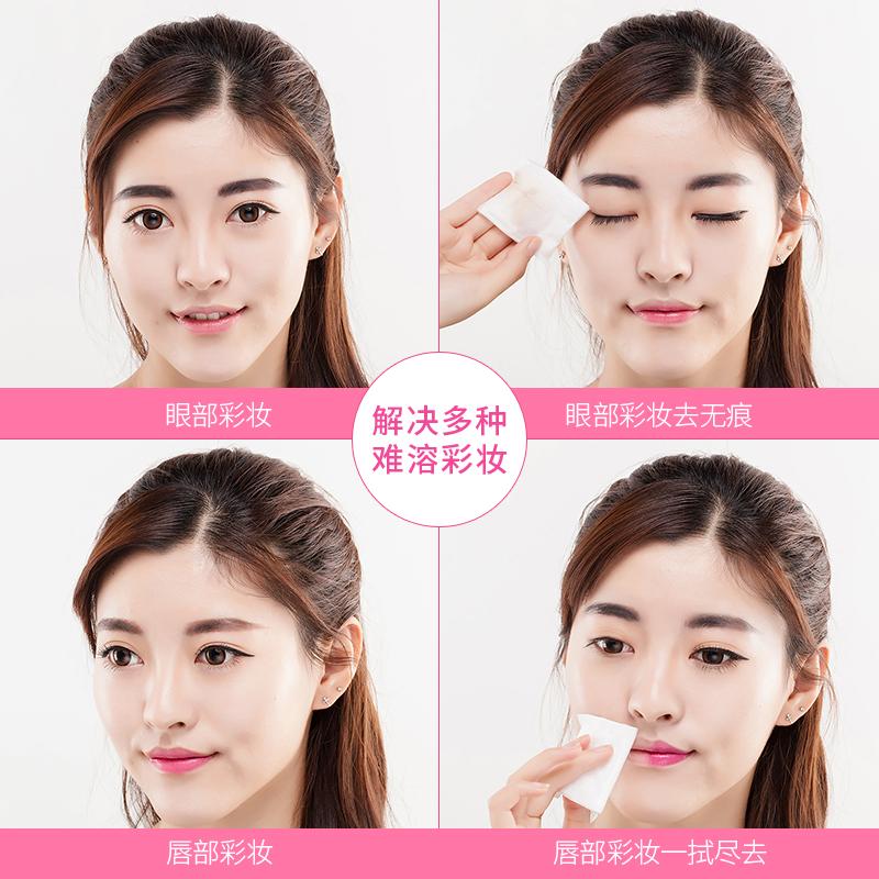 卸妝水 保濕眼唇卸妝油卸妝乳液正品  臉部溫和深層清潔無刺激學生