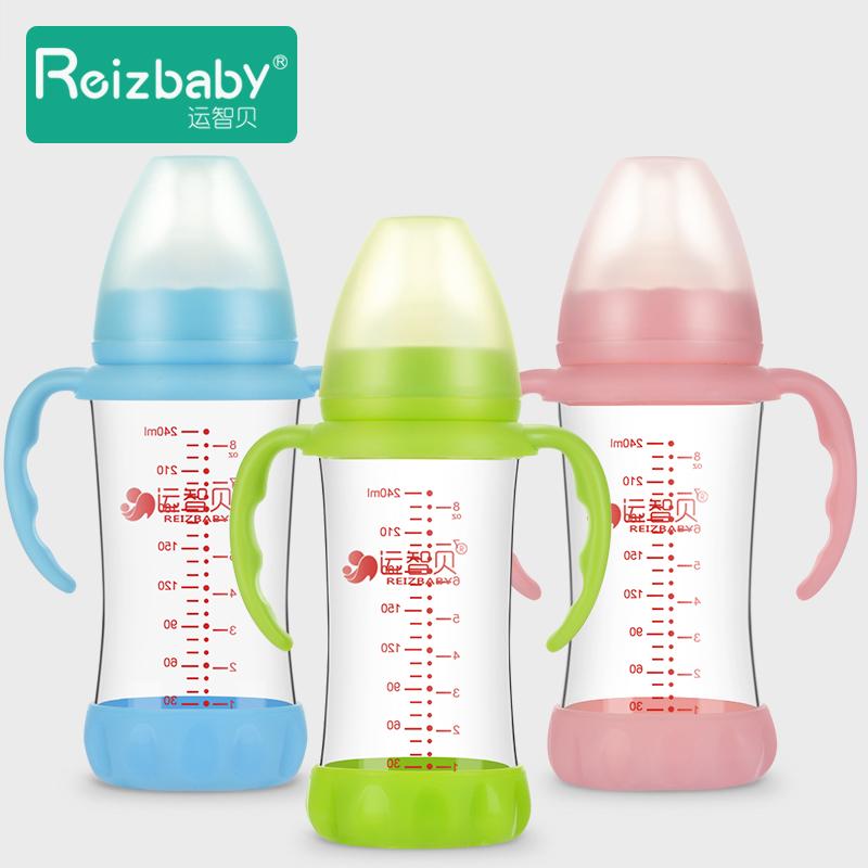 运智贝婴儿奶瓶宽口径玻璃奶瓶
