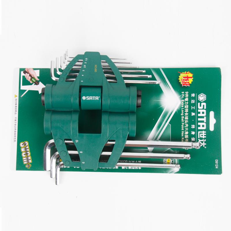 世达工具内六角扳手套装组合特加长球头平头内6角组套六棱螺丝刀