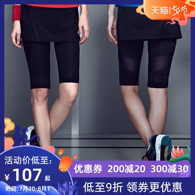 領勝羽毛球服女款運動服裝網球球褲裙褲速乾透氣修身顯瘦五分裙