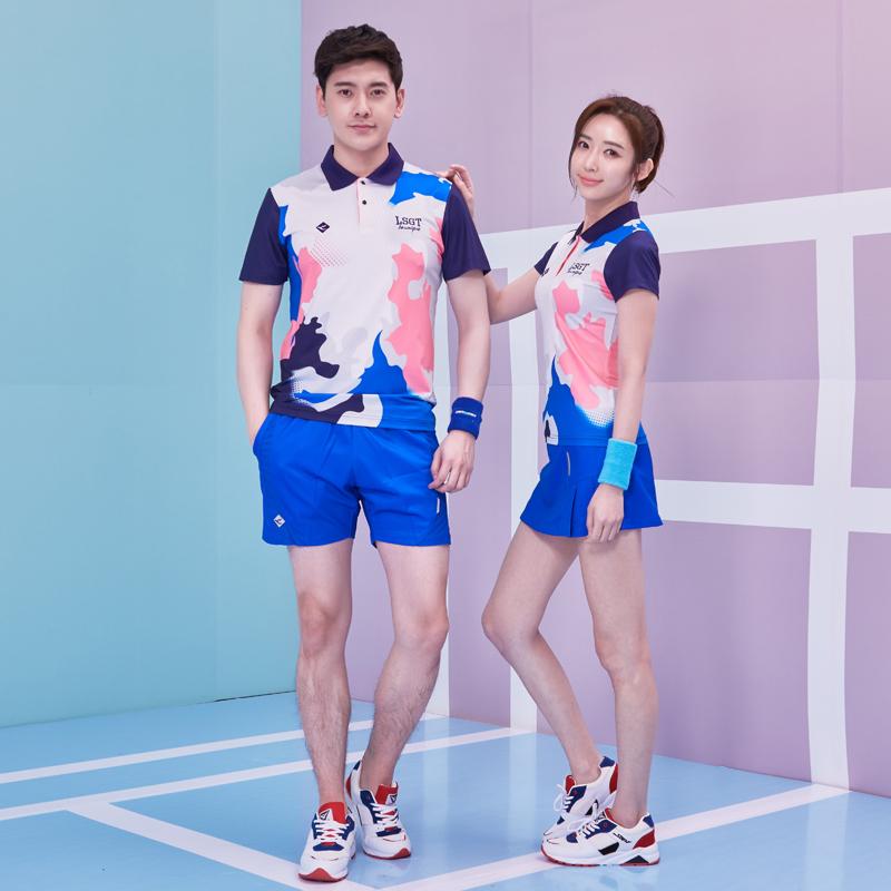 領勝夏款羽毛球服男女運動服速乾透氣翻領polo短袖網球服團購套裝