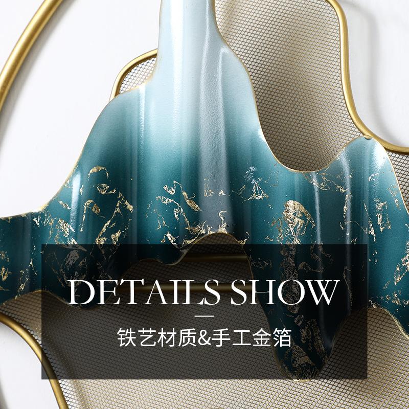 新中式中国风山水壁饰客厅电视背景墙饰挂饰轻奢餐厅墙面装饰挂件