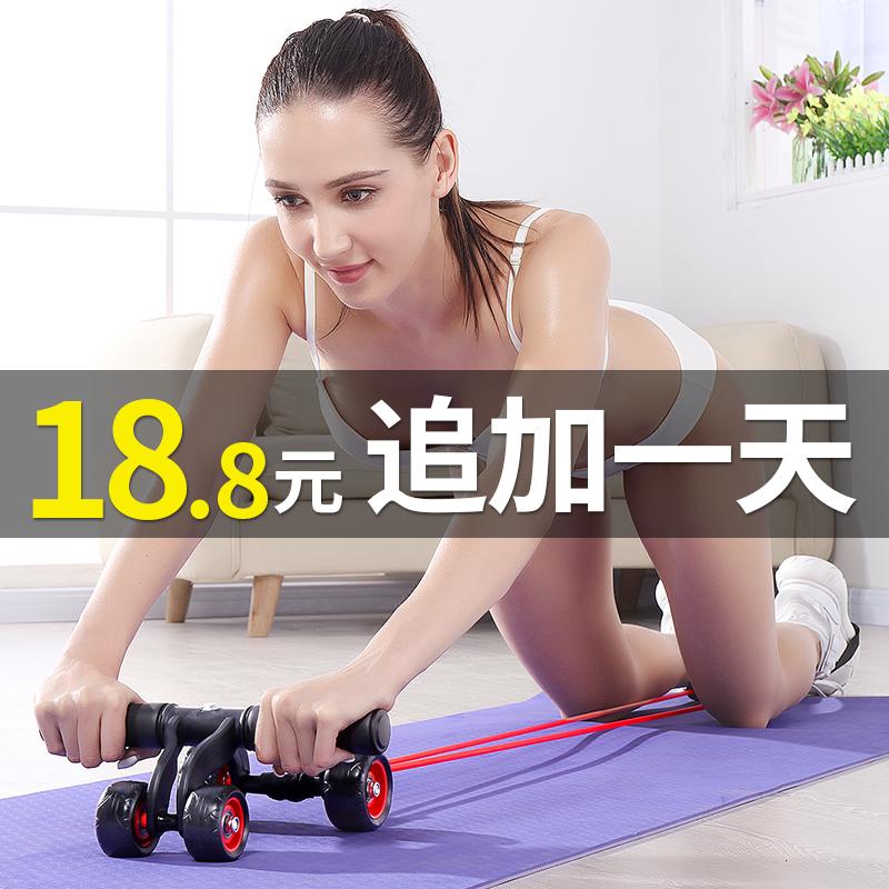 健腹轮卷腹肌女男初学者收腹部速成神器健身器材家用滚轮自动回弹