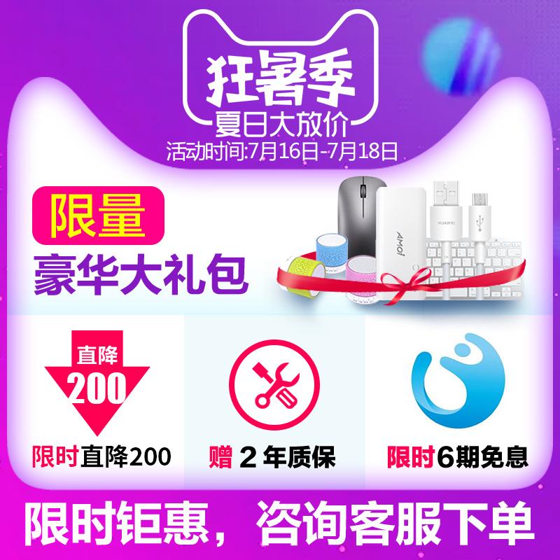 高清屏 2k 款 2018 pad 安卓八核手机电脑二合一 4G 全网通话 Pro 英寸 10.8 M5 平板 华为 Huawei 六期免息 100 直降