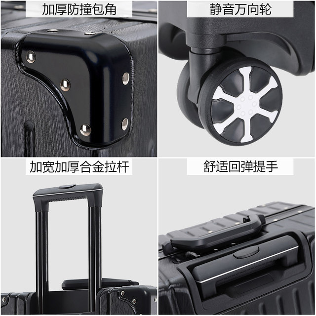 Aluminum frame trolley case universal wheel 20 small suitcase student password travel luggage men and women 24 leather box 28 inch