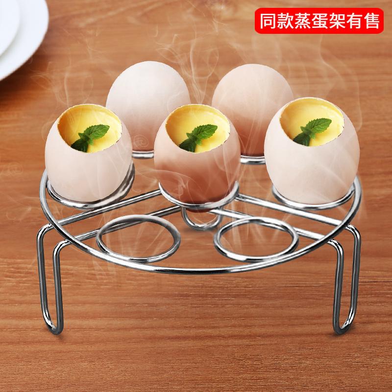 敲蛋壳开蛋器304不锈钢 商家用厨房糯米蛋开壳鸡蛋打孔破蛋壳神器