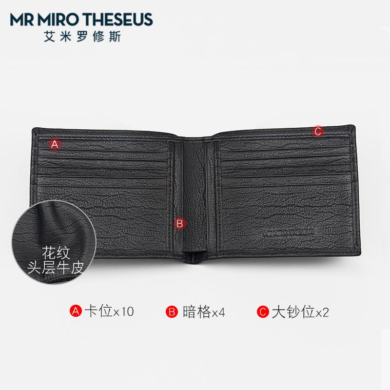 新款真皮短款钱夹青年商务简约超薄钱皮夹 2019 艾米罗修斯男士钱包