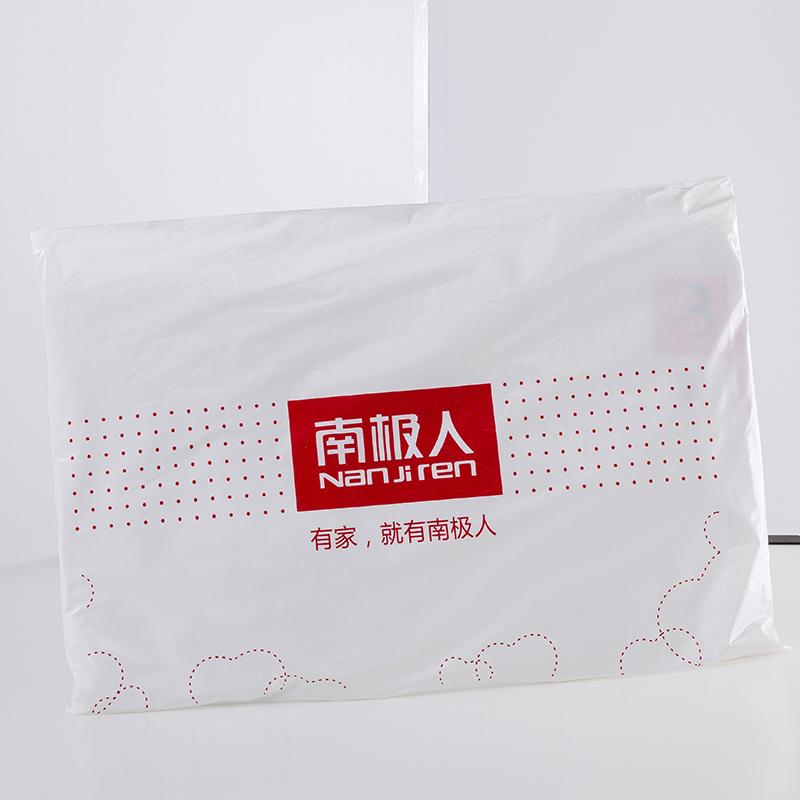 南极人全棉枕头加纯棉枕套单人学生酒店枕芯套装成人枕芯一对拍2