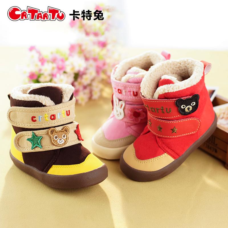 卡特兔儿童雪地靴1-2-3-5岁男女宝宝冬季厚加绒中筒棉靴童鞋