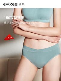 嫚熙孕妇内裤产妇低腰孕期无痕纯棉孕晚期怀孕期月子专用3条装